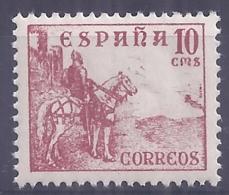 Spain 1949. El Cid, Ed 1045 (**) - 1931-50 Unused Stamps