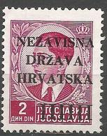 HR 1941-04 DEFINITIVE SET, CROATIA HRVATSKA, 1 X 1v, MNH - Croatie