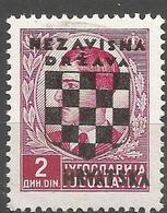 HR 1941-13 DEFINITIVE SET, CROATIA HRVATSKA, 1 X 1v, MNH - Croatie