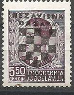 HR 1941-17 DEFINITIVE SET, CROATIA HRVATSKA, 1 X 1v, MNH - Croatie
