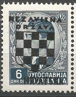 HR 1941-18 DEFINITIVE SET, CROATIA HRVATSKA, 1 X 1v, MNH - Croatie