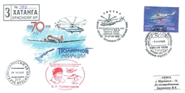 W30 RUSSIA 1999 Experimental Flight Of The Helicopter MI-26 North Earth- North Pole Expedition Leader AN Chilingarov - Polar Flights
