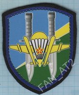 RUSSIA / Patch Abzeichen Parche Ecusson / 11 Airborne Brigade . Special Forces - Blazoenen (textiel)
