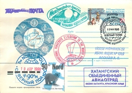 W30 RUSSIA 1998 International Fiesta Of Hot Air Balloons To The North Pole - Polar Flights