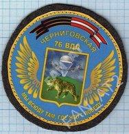 RUSSIA / Patch Abzeichen Parche Ecusson / 76 Airborne Division. Tiger . Special Forces - Blazoenen (textiel)
