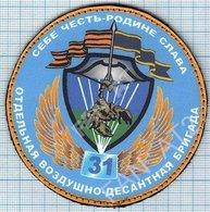 RUSSIA / Patch Abzeichen Parche Ecusson / 31 Airborne Brigade. Special Forces. Scorpio. - Blazoenen (textiel)