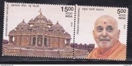 INDIA, 2016, Pramukh Swami Maharaj, Akshardham Temple, New Delhi, Setenant,  MNH, (**) - India