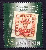 RUMÄNIEN Mi. Nr. 6233 O (A-3-33) - 1948-.... Republiken