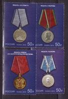 Russia, Medals, 2019, 4 Stamps - Ungebraucht