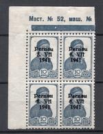 ESTONIA Estland 1941 German Occupation Michel 6 Pernau Pärnu As 4-block MNH - Estonie