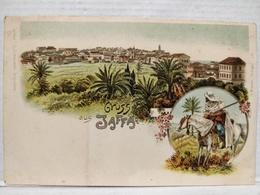 Israël. Jaffa. Gruss Aus Jaffa - Israel
