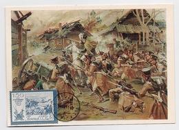 CARTE MAXIMUM CM Card USSR RUSSIA War Napoleon France Art Painting - 1923-1991 USSR