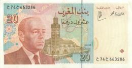 BILLET 20 DIRHAMS MAROC BANK AL MAGHRIB - Morocco
