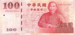 BILLET TAIWAN 100 - Taiwan