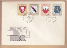LIECHTENSTEIN 1964 - BUSTA FDC STEMMI. - FDC