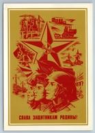 1980 QSL Radio Card: USSR RUSSIA UB5M0F Soviet Red Army Propaganda - Carte QSL