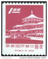 Taiwan 1970 Chungshan Building Coil Stamp Architecture - Unused Stamps