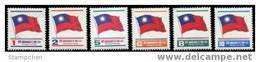 Taiwan 1st 1978 National Flag Of Rep China Stamps - Unused Stamps