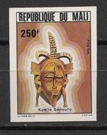 Mali - 1982 - N°Yv. 450 - Masques - Non Dentelé / Imperf. - Neuf Luxe ** / MNH / Postfrisch - Mali (1959-...)
