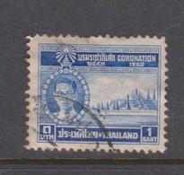 Thailand SG 333 1950 King's Coronation 1 Bath Blue Used - Thailand