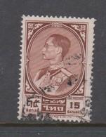 Thailand SG 424 1961 King Bhumipol  Rama IX 15 Satangs Brown Used - Thailand