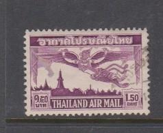 Thailand SG 351 1952  Air Mail  1.50 Baht Purple Used - Thailand