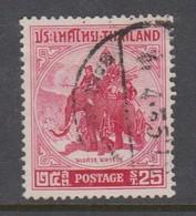 Thailand SG 365 1955 400th Birth Anniversary Of King Naresuan 25 Satangs Red Used - Thailand