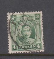 China Scott 292 1931 Dr.Sun Yat-sen, 4c Green, Used - China