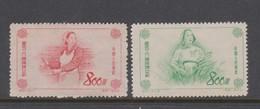 China People's Republic SG 1578-1579 1953 International Women's Day, Mint - 1949 - ... People's Republic