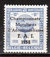 E77**  Championnat D'aéromodélisme - Epreuve De Couleur Bleu Foncé - MNH** - COB 47.50 - Vendu à Moins De 10% - RR!!! - Commemorative Labels