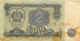 BILLET BULGARIE 2 LEV - Bulgarie