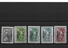 Bulgarie Yv. 340-344 O. - Used Stamps