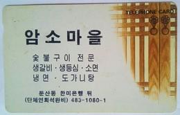 2,000   Won  Antique Door - Korea (Zuid)