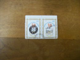 GUINEE EQUATORIAL Pa 62  La Paire Ob Annee 1976 - Äquatorial-Guinea