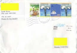 Korea, South 2011. Airmail. 4 Stamps: 2011-Polar Bears, Penguins On An Ice Floe. 1985-A Game In The Korean Chess - Corée Du Sud