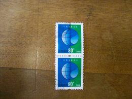 CHINE Tp 0.80 Paire Verticale Annee 2002 - 1949 - ... République Populaire