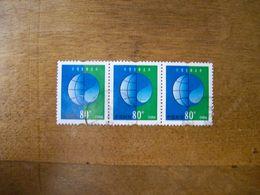CHINE Tp  A 0.80 Bande De 3 Annee 2002 - 1949 - ... République Populaire
