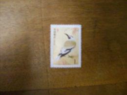 CHINE Tp Oiseau Ob 2002 - 1949 - ... República Popular
