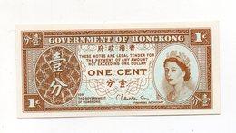 HONG KONG - Banconota Da 1 Cent. - Nuova - Vedi Foto - (FDC15201) - Hong Kong