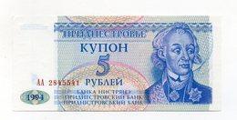 Transnistria (Moldavia)  - 1994 - Banconota Da 5 Rubli - Nuova - (FDC15202) - Moldova