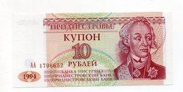 Transnistria (Moldavia)  - 1994 - Banconota Da 10 Rubli - Nuova - (FDC15203) - Moldova