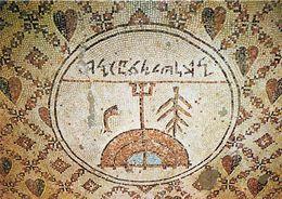 1 AK Palästina - Palestine * Jericho – Part Of An Ancient Synagogue Mosaic Floor Aus Dem 7. Jh. * - Palästina