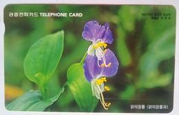2,000 Won Flowers - Korea (Zuid)