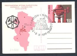 Poland 1977 Postal Stationery Card :  Minerals Mineralien Mineraux; Mining Bergbau; Sliber Mine; Katowice - Mineralien