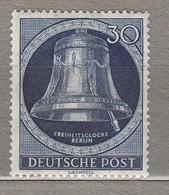 GERMANY BERLIN 1951 Mint MH (*) Mi 85 #24628 - [5] Berlino