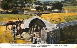 Nazareth - Fontaine De La Ste Vierge - Virgin's Fountain - Israel