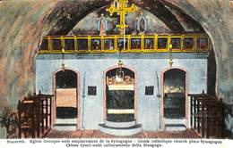 Nazareth - Eglise Grecque-unis Emplacement De La Synagogue - Greek Catholique Chruch Place Synagogue - Israel
