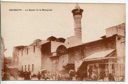 LIBAN LEBANON  Beyrouth Le Bazar Et La Mosquée éditeur Harriz Rare - Liban