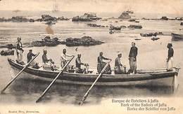 Jaffa - Barque De Bateliers - Bark Of The Sailors (animation) - Israel