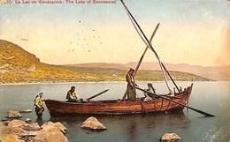 Le Lac De Génézareth - The Lake Of Gennesaret (animation) - Israel